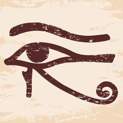 Egyptian symbol of the eyes god Ra. Vector image.