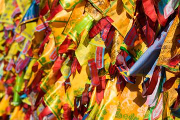 Buddhist prayer flags.