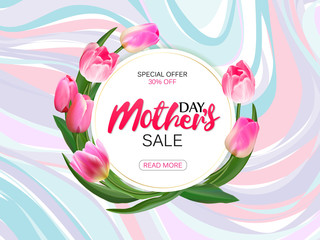 Mother's day sale offer, banner template. Round banner with lettering on marble background. Feminine sale tag. Shop market poster design. Vector illustration. Elegant luxury design.