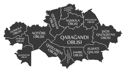 Kazakhstan Map labelled provinces black illustration in Kazakh language