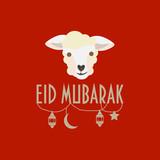 eid mubarak greeting card with sheep face or lamb head ramadan