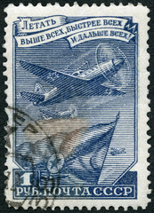 USSR - 1948: devoited Air Fleet Day