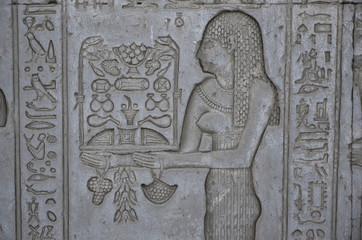 Wandrelief an der Aussenwand, Tempel von Dendera