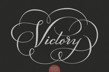 Hand drawn lettering Victory. Elegant modern handwritten calligraphy. Vector Ink illustration. Typography poster on dark background. For cards, invitations, prints etc.