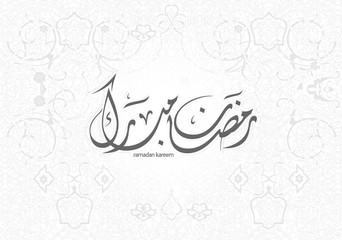 Ramadan Kareem written in Arabic calligraphy on beautiful floral background for wishing happy ramadan (holy month of muslims)