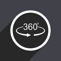 Panorama 360 flat design vector icon.