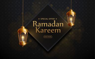 ramadan kareem background, lantern, holiday, vector illustration