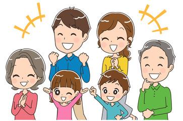 嬉しそうな三世代家族のイラスト