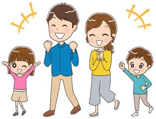 嬉しそうな家族のイラスト