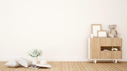 living area in kid room or living room - 3d rendering