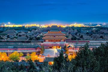 Fotobehang Beijing The Forbidden City in Beijing city, China