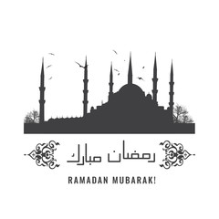 Ramadan mubarak symbol silhouette for your card or poster design. Vector illustration