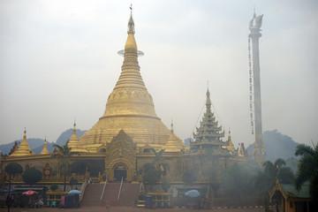 Smoke and pagoda