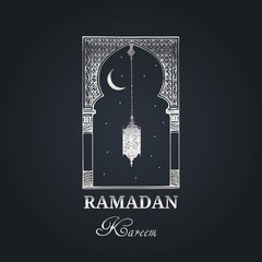 Ramadan Kareem greeting card with calligraphy. Vector hand sketched oriental arch, lantern, new moon and stars.