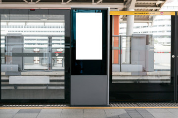 blank billboard on sky train station