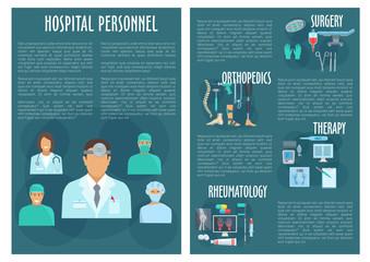 Hospital personnel medical doctors vector poster