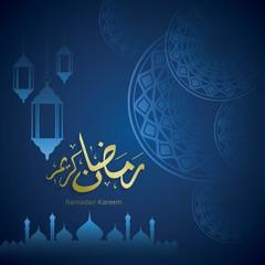 Ramadan Kareem Design Vector. Suitable for Greeting Card, Poster and Banner