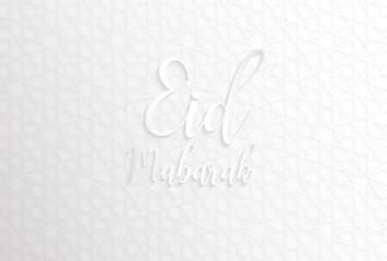 Islam backgrounds vector,eid mubarak on white abstract background.