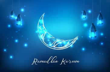 Glowing ornate crescent with hanging lantern