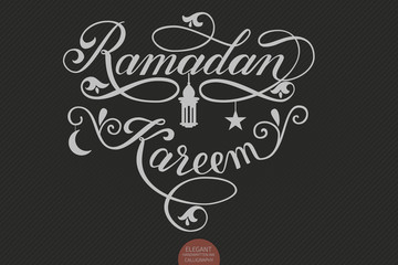 Vector elegant lettering Ramadan Kareem. Muslim holy month illustration with calligraphy, star, crescent moon and mosque. Ramazan holiday