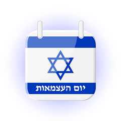 Calendar Icon with Israel flag and leterring for your design isolated on blue background in cartoon style for Independence Day. Vector illustration. Holiday Collection.