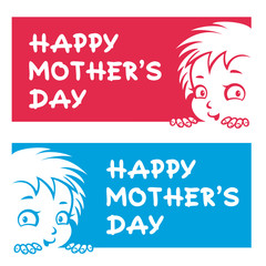 Cute child smiling in Happy Mothers Day - vector illustration, graphic image, computer icon, label design element