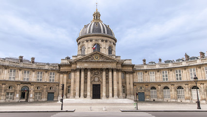 Institute de France in Paris (architect Louis Le Vau, construction was made between 1662 and 1688) - French learned society, grouping five academies, the most famous of which is the Academy francaise