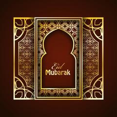 Eid Mubarak greeting card with arabic pattern, vector illustration