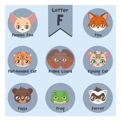 Animal portrait alphabet - Letter F