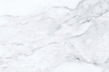 White marble floor texture and background.