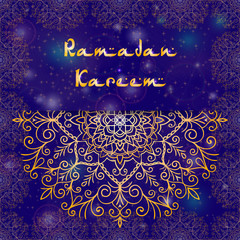 Greeting card design with text Ramadan Kareem for muslim festival