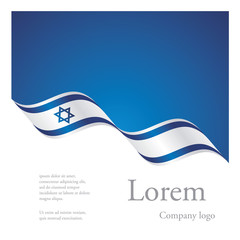 New brochure abstract design modular pattern of wavy flag ribbon of Israel