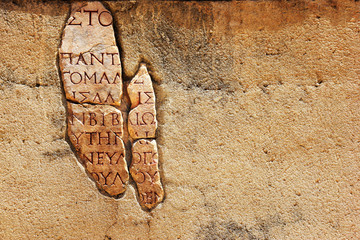 Greek letters in ancient city of Ephesus