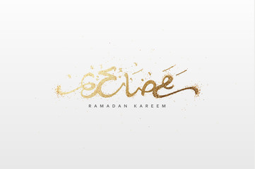 Arabic calligraphy inscription of the gold color Ramadan Kareem.