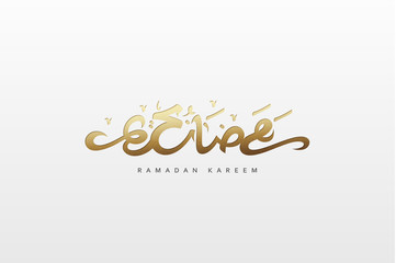 Arabic Islamic Calligraphy lettering Ramadan Kareem with gold embossed text.