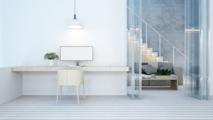 workspace and living area on white tone in home or apartment - 3D Rendering
