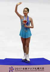 Figure Skating - Asian Winter Games - Ladies Free Skating