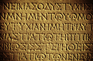 Antique Greek Art Marble