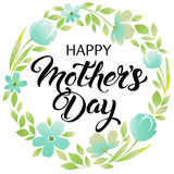 happy mothers day lettering mothers day greeting card stock image Happy Mother's Wishes happy mothers day lettering mothers day greeting card