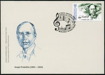 KYRGYZSTAN - 2016: shows Sergei Sergeyevich Prokofiev (1891-1953), composer