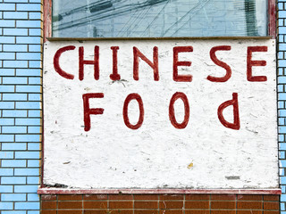 Handmade CHINESE FOOD sign.
