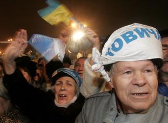 Supporters of Ukraine's Prime Minister Yanukovich rally in Donetsk.