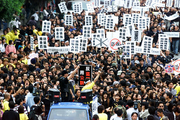 PROTESTERS ATTEND AN ANTI-PIRACY PROTEST IN TAIPEI.