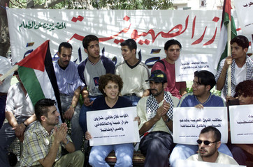 SYRIANS AND PALESTINIANS HOLD ONE DAY HUNGER STRIKE IN DAMASCUS.