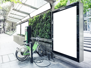 Mock up Billboard at Bus Station with Public Bicycle parking