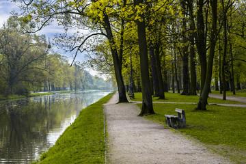 Kanał Bydgoski - park