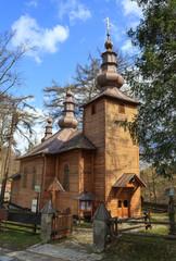 Cerkiew drewniana w Słotwinach (Krynica Zdrój), obecnie kościół katolicki. Okolice Krynicy słyną z zabytkowej architektury drewnianej, m.innymi cerkwi łemkowskich