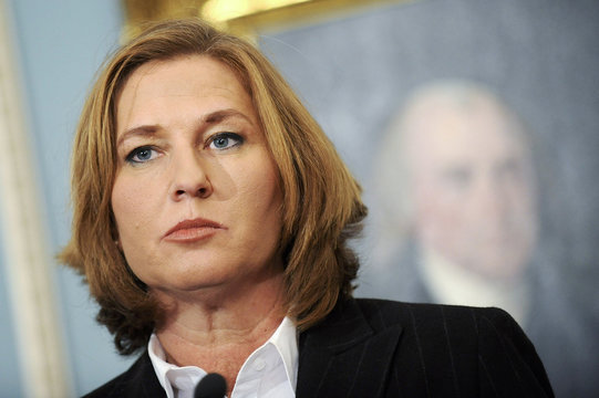 Livni listens to remarks before signing a memorandum of understanding, aimed at preventing arms smuggling into Gaza, at the State Department in Washington