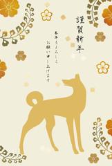 年賀状 日本犬のシルエット 和柄