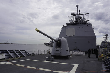 American Navy destroyer